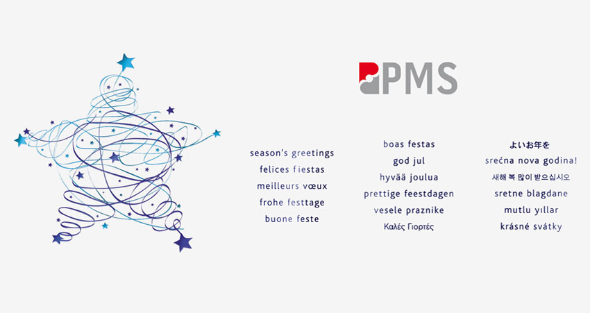 pms-healthcare-2014-merry-christmas-0
